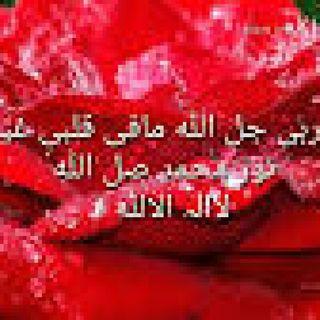 حبیب بن اسلم راعی علیہ الرحمہ کا واقعہ