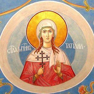 Santa Tatiana