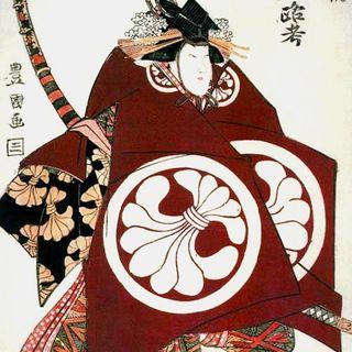 Japón siglo XX 3