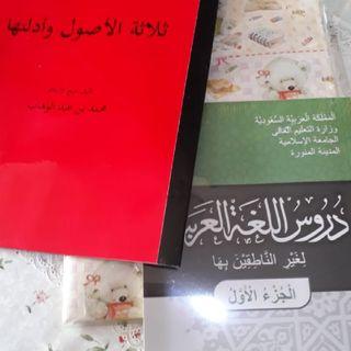 Arabic First