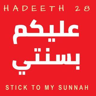 40H#28 The Hadeeth of al-'Irbaadh ibn Saariyah (Part 3 of 5)