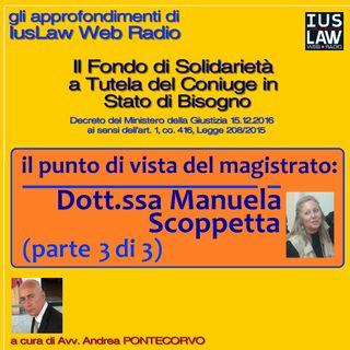 Il Fondo di Solidarietà a Tutela del Coniuge in stato di Bisogno (PARTE TERZA: IL PUNTO DI VISTA DEL MAGISTRATO)