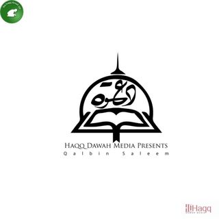 Haqq Dawah Media Presents: Season 2 Finally