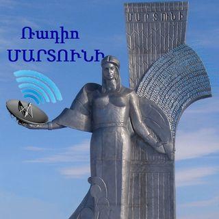 Ռադիո Մարտունի/Radio Martuni
