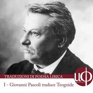 Traduzioni di poesia lirica - Giovanni Pascoli traduce Teognide - prima puntata