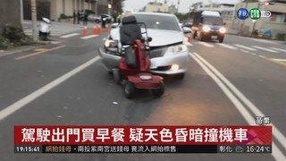 19:39 轎車撞上電動車 騎車老翁送醫不治 ( 2019-01-13 )