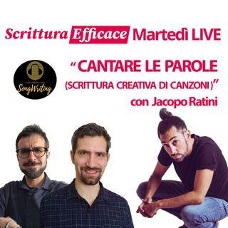 Cantare le parole (scrittura creativa di canzoni) con Jacopo Ratini