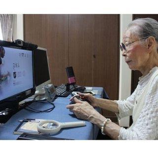 #forlì Gaming Grandma