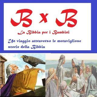 BxB, la Bibbia per i bambini: Gesù e la donna Samaritana
