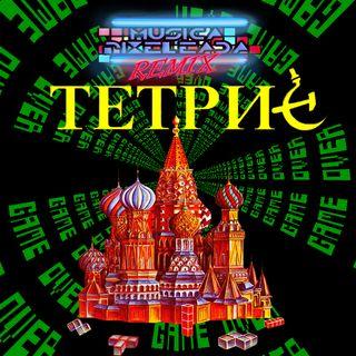Tetris (Spectrum Holobyte) (Apple II - AMIGA - DOS - Atari ST)