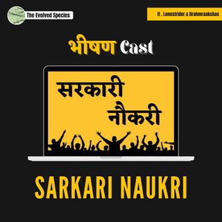 भीषण Cast Episode 11: Sarkari Naukri