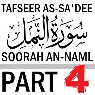 Soorah an-Naml Part 4: Verses 17-19