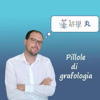18 - Fase orale di Freud in grafologia