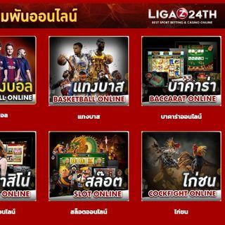 Ligaz24th WatchFootball Online