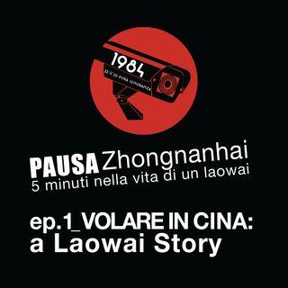 PAUSA Zhongnanhai - Ep.1_Volare in Cina: A Laowai Story