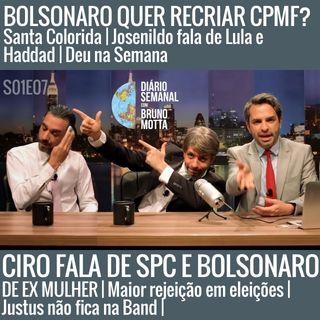 DS_S01E07 - 27 de setembro - Com Rudy Landucci, Edu Nunes e Júnior Chicó