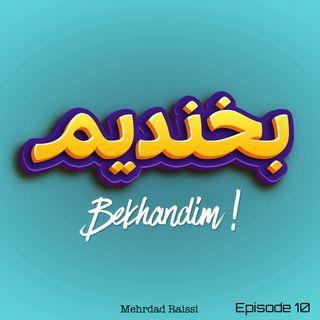 Bekhandim EP10