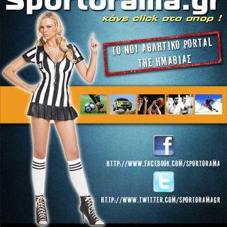 Sportorama Basketball Live