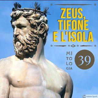Zeus, Tifone e l'isola meravigliosa