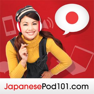 News #388 - 6 Ways to Improve Your Japanese Speaking Skills