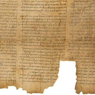 All 16 Dead Sea scroll fragments at DC museum revealed as fake