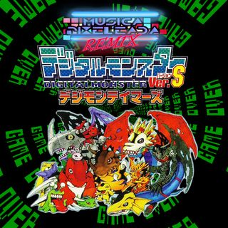 Digital Monsters Ver.S: Digimon Tamers (Sega Saturn)