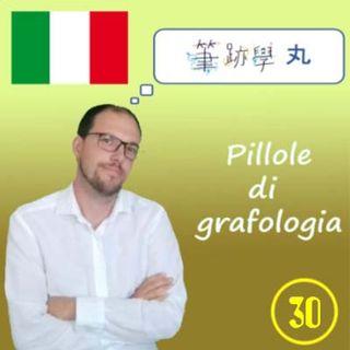 30 - Scala D di Ajuriaguerra in grafologia