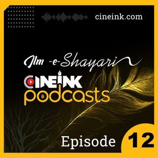 Episode 12: Mazāhif Arkān (Catālectic Feet)