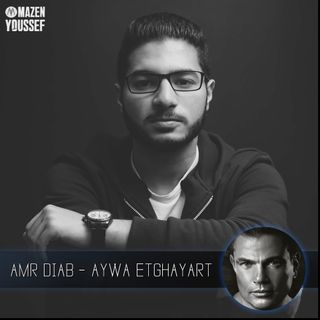Amr Diab - Aywa Etghayart (Cover By Mazen Youssef) عمرو دياب - أيوة إتغيرت - موسيقى مازن يوسف