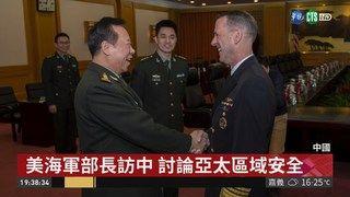 20:11 美海軍部長訪中 中方:台灣是內政議題 ( 2019-01-18 )