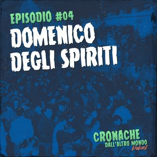 Domenico degli spiriti