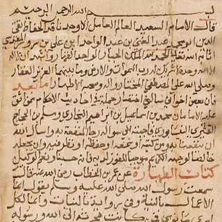 Umdat Al-Ahkaam: Fasting Part 1