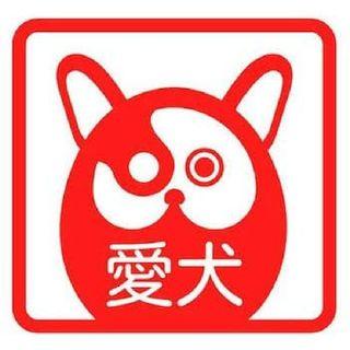 Puntata 11 - Conferenza Bao Comicon19