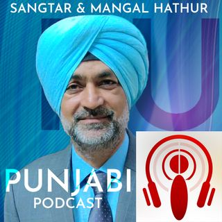 Sangtar and Mangal Hathur