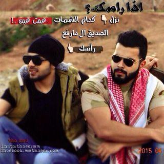Radio Shabab Iraq / راديو شباب العراق