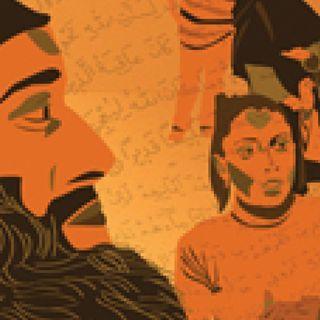 I gelsomini del Maghreb - Napolislam, vittoria contro l'Uci