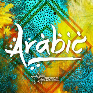 Arabic Music By Radio BlackStar