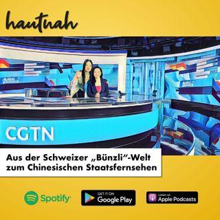 """Aus der Schweizer """"Bünzli""""-Welt zum Chinesischen Staatsfernsehen: Martina Fuchs"""