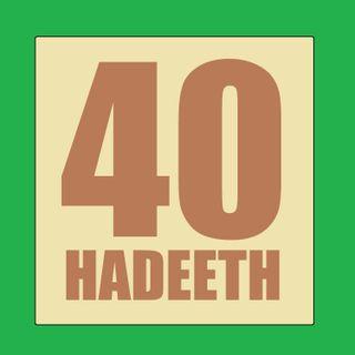 40 Hadeeth of al-Haafith an-Nawawee