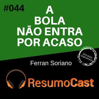 T2#044 A bola não entra por acaso | Ferran Soriano