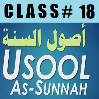 Usool as-Sunnah of Imaam Ahmad - Part 18