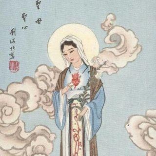 Rosary September 9