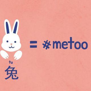 #metoo in Cina