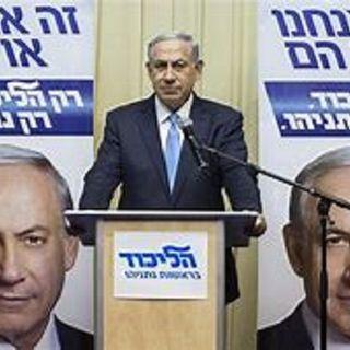 Risultato elezioni in Israele 2020