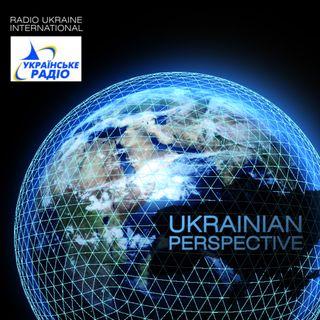 Ukrainian Perspective: 25.04.2018