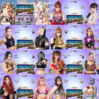 Stardom CINDERELLA TOURNAMENT 2021 4.10 Predictions