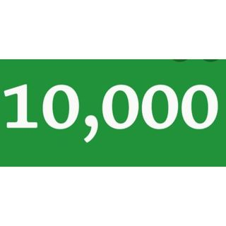 10,000 X - The Law Of Repetition: 619-768-2945
