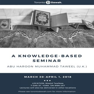 Muhammad Taweel Seminar March 2018