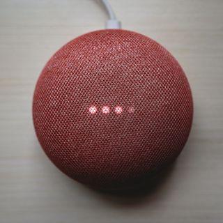 Ubi-Tech: Voice Assistants
