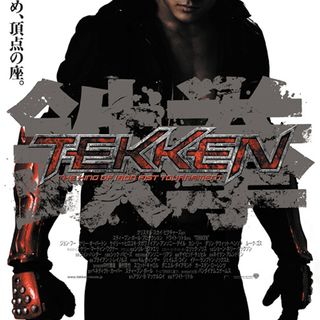 My Take Radio Presents: The Minority Film Report- Tekken